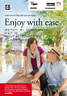 BarrierFree Germany Brochure